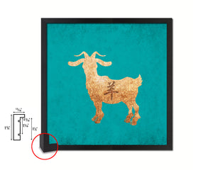 Ram Chinese Zodiac Character Wood Framed Print Wall Art Decor Gifts, Aqua