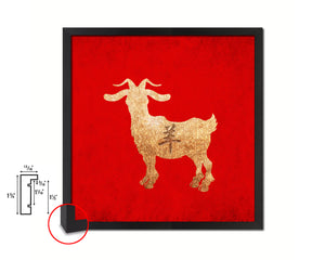 Ram Chinese Zodiac Character Wood Framed Print Wall Art Decor Gifts, Red