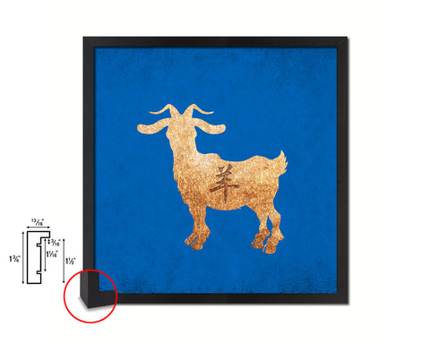 Ram Chinese Zodiac Character Wood Framed Print Wall Art Decor Gifts, Blue