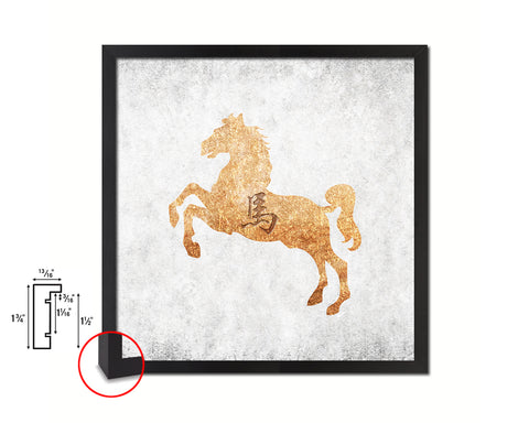 Horse Chinese Zodiac Character Wood Framed Print Wall Art Decor Gifts, White