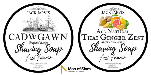 Thailand Shaving Soap By Jack Jarvis Man Of Siam A Siam Wet Shave Company
