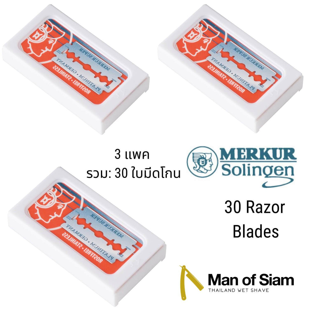 Merkur Super Platinum Razor Blades 3 pack Man Of Siam Wet Shave Thailand