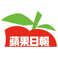 Apple Daily Hush Home