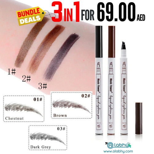 3 IN 1 BUNDLE - Eyebrow Pencil Waterproof ( 3 Colors)