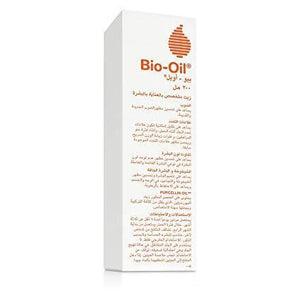 Bio-Oil Specialist Skincare Oil, 200ml Online Store UAE