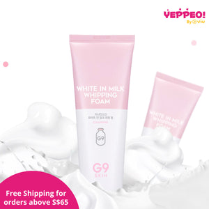 G9Skin White In Milk Whipping Foam (120ml)