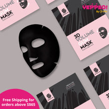 G9Skin 3D Volume Gum Mask - 5pcs