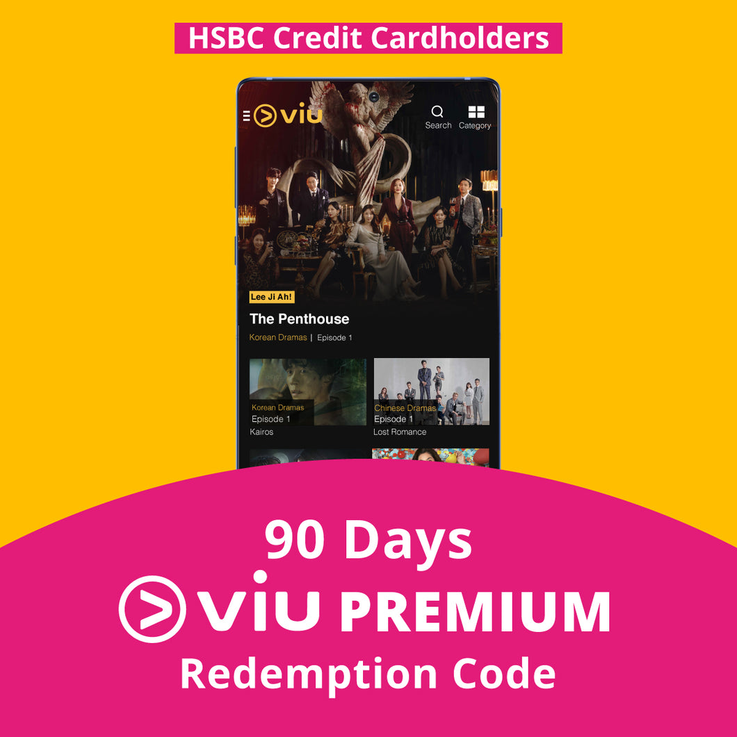 90 Days Viu Premium Subscription - HSBC Credit Cardholders