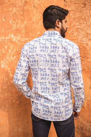 Blue Script Play Shirt