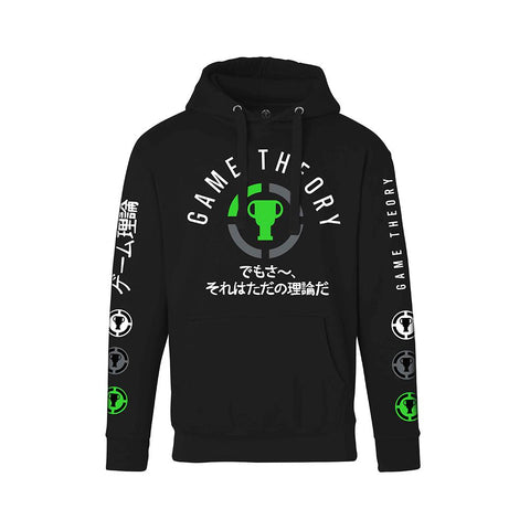 Game Theory Japan Hoodie | Official MatPat & Game Theory Merch