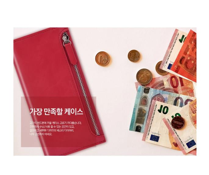iPhone Molan Cano Bestie Zipper Diary Silicon Gel Leather Wallet Flip Case - caseoftheday.com.au