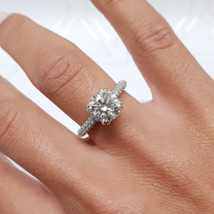 "The Lorena Engagement Ring - 2.5 Carat E VS1 Round ""Hidden Halo"" Design Diamond Engagement Ring - 14K White Gold #J99269"