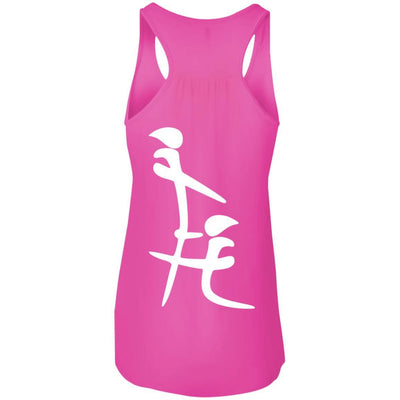 T-Shirts - Chinese BJ Flowy Tank
