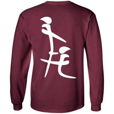 T-Shirts - Chinese BJ Long Sleeve