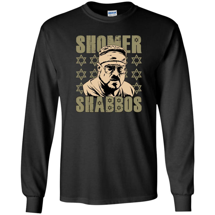 T-Shirts - Shomer Shabbos Long Sleeve