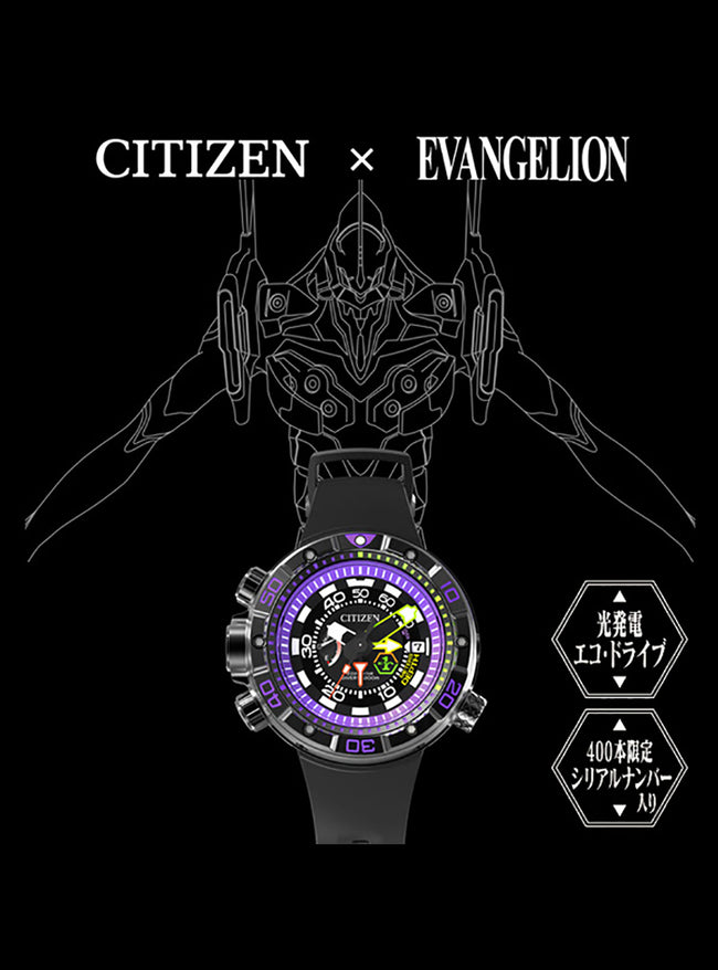 CITIZEN X EVANGELION Promaster Unit 01 Special Collaboration Limited Edition Made in Japan