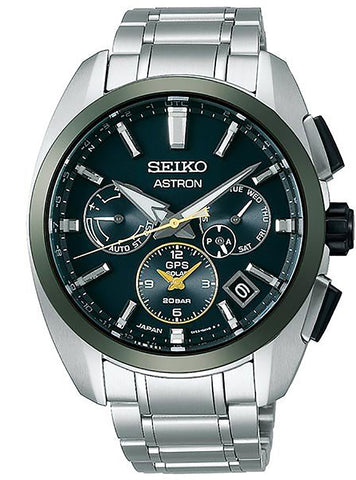 SEIKO ASTRON 50TH ANNIVERSARY LIMITED EDITION SBXC023 MADE IN JAPAN JDM (Japanese Domestic Market)
