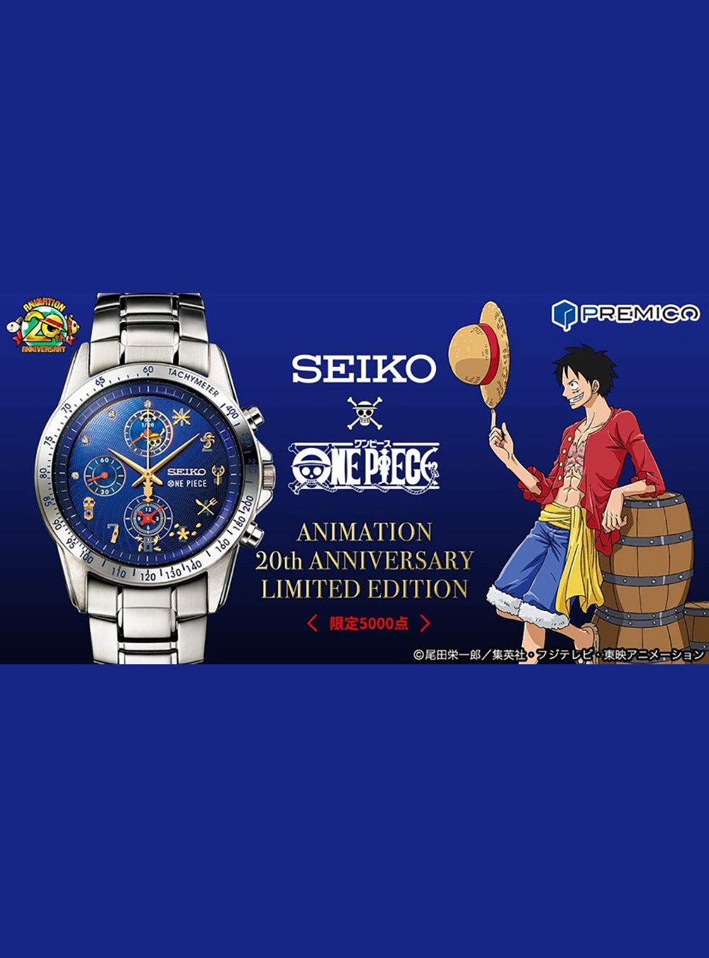 SEIKO×ONE PIECE ANIMATION 20th ANNIVERSARY LIMITED EDITION MADE IN JAPAN JDM (Japanese Domestic Market)