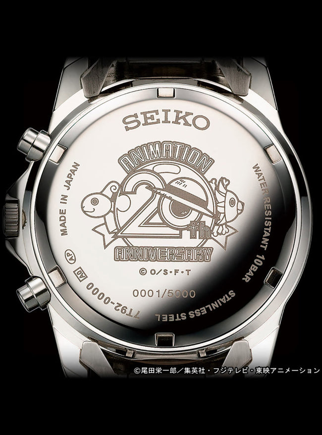 SEIKO×ONE PIECE ANIMATION 20th ANNIVERSARY LIMITED EDITION MADE IN JAPAN