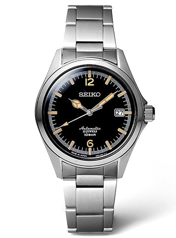 SEIKO PROSPEX MECHANICAL LANDMASTER GMT SBEJ001 MADE IN JAPAN JDM (Japanese Domestic Market)