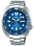 SEIKO PROSPEX Save the Ocean Special Edition Turtle SBDY031 MADE IN JAPAN JDM