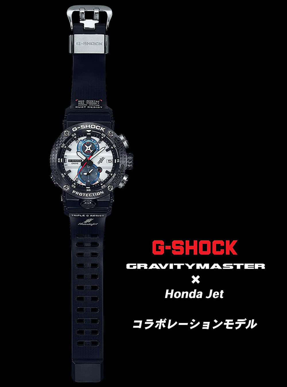 CASIO G-SHOCK GRAVITYMASTER HONDAJET COLLABORATION MODEL GWR-B1000HJ-1AJR MADE IN JAPAN JDM