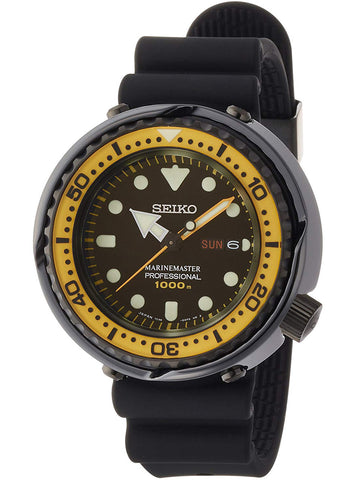 SEIKO AUTOMATIC PRESAGE SARY057 Made in Japan