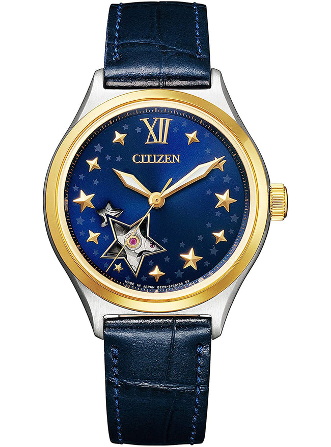CITIZEN COLLECTION TWINKLE PC1009-27M WOMEN'S MADE IN JAPAN JDM