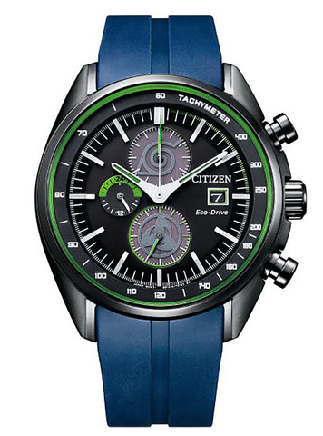 CITIZEN PROMASTER ECO-DRIVE DIVER'S BN0156-13Z MADE IN JAPAN JDM