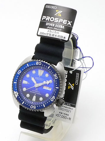 SEIKO PROSPEX AUTOMATIC DIVER'S 200 SBDC077 JAPAN LIMITED MODEL MADE IN JAPAN JDM (Japanese Domestic Market)