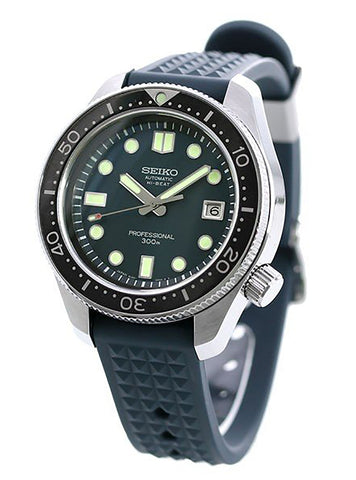 SEIKO Marine Master Professional 1000M Diver Quartz SBBN027 Made in Japan JDM (Japanese Domestic Market)