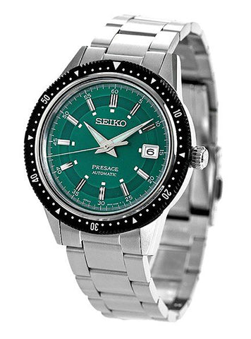 SEIKO ASTRON GPS Solar SBXC013 MENS MADE IN JAPAN JDM (Japanese Domestic Market)