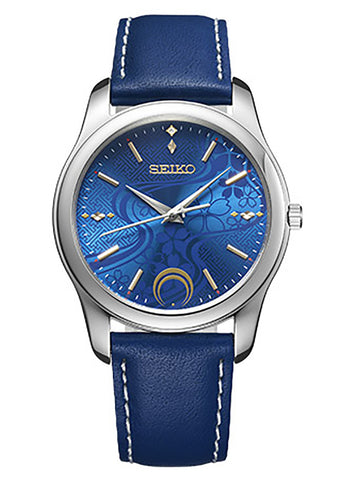 SEIKO LUKIA SSVW117 MADE IN JAPAN JDM (Japanese Domestic Market)