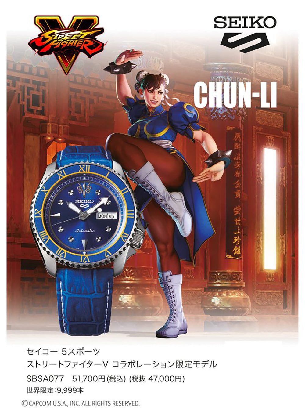 SEIKO 5 SPORTS STREET FIGHTER V LIMITED EDITION CHUN-LI MODEL SASB077 MADE IN JAPAN JDM