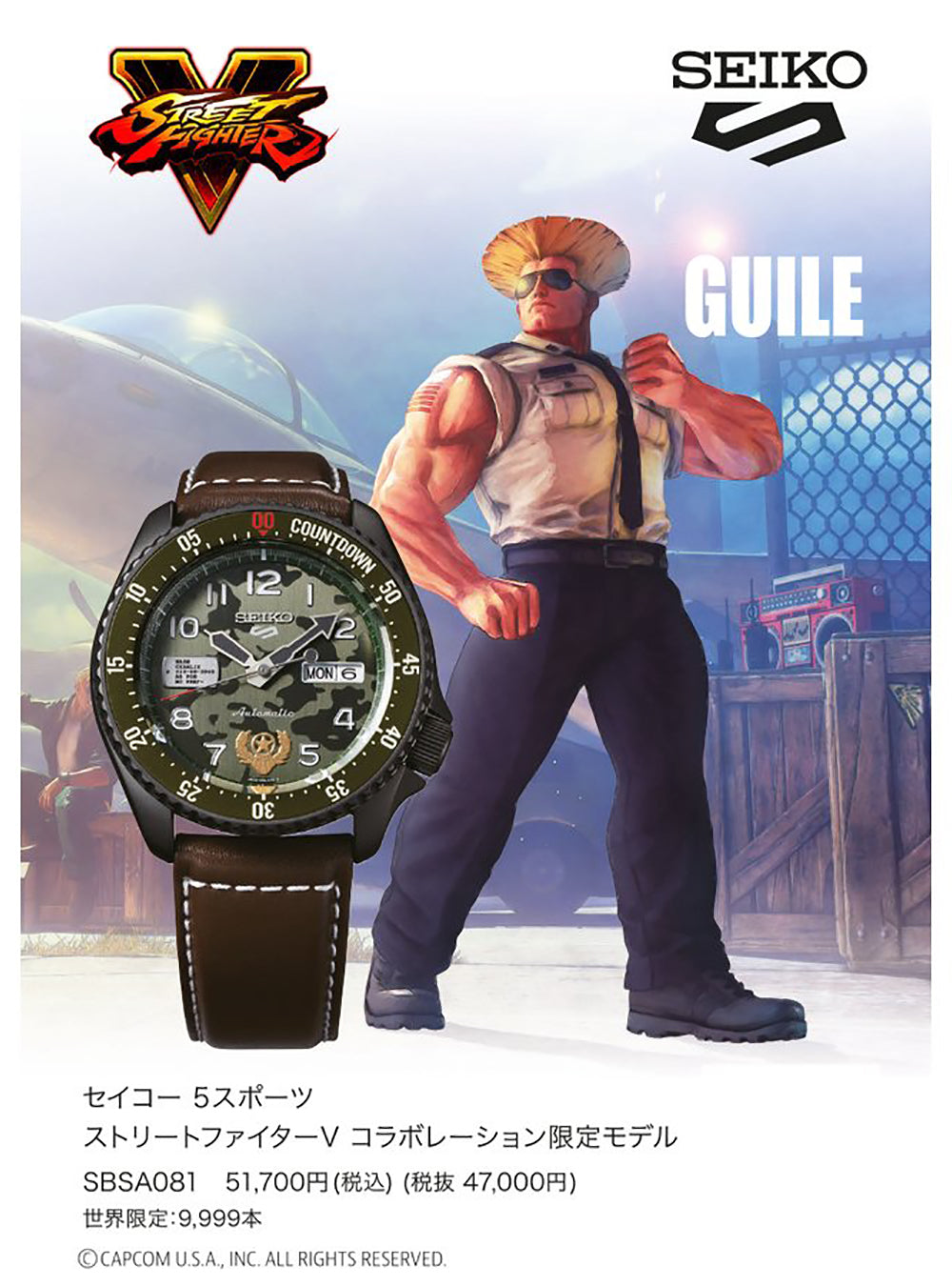 SEIKO 5 SPORTS STREET FIGHTER V LIMITED EDITION GUILE MODEL SASB081