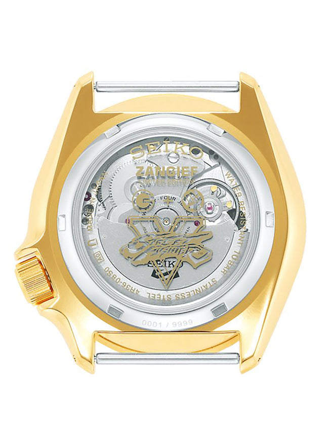 SEIKO 5 SPORTS STREET FIGHTER V LIMITED EDITION ZANGIEF MODEL SASB084 MADE IN JAPAN JDM