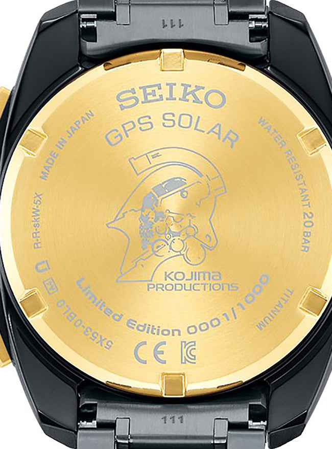 SEIKO ASTRON KOJIMA PRODUCTIONS 5TH ANNIVERSARY SBXC097 LIMITED EDITION MADE IN JAPAN JDM