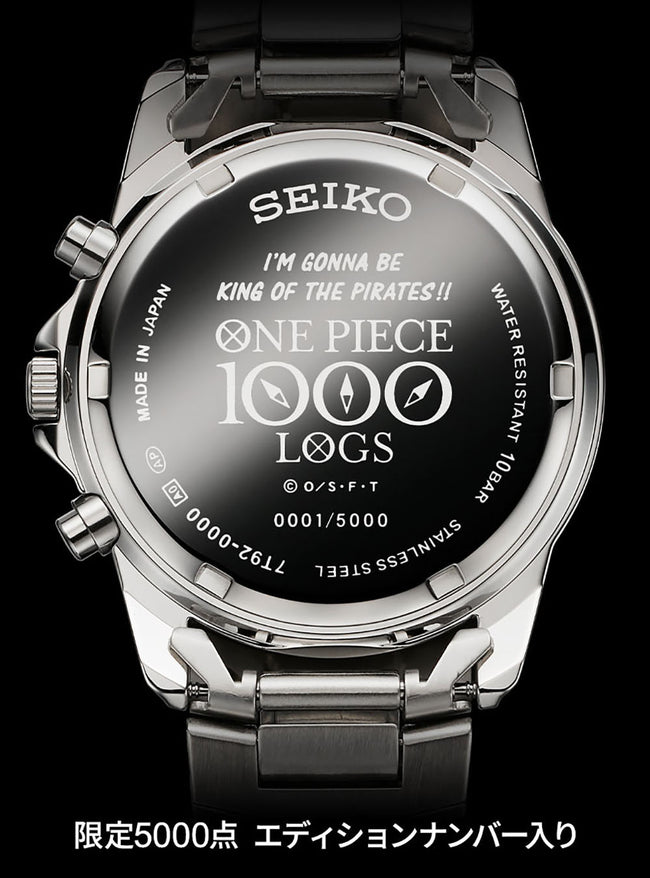 SEIKO×ONE PIECE 1000 LOGS ANNIVERSARY EDITION MADE IN JAPAN