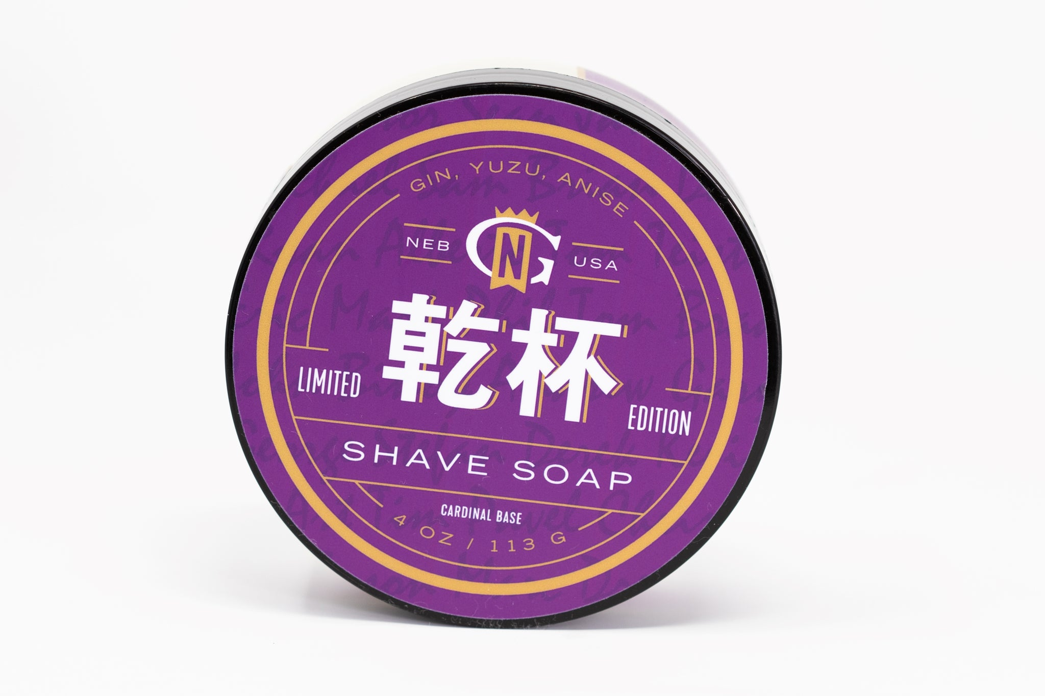 Gentleman's Nod 'Kanpai' Luxury Tallow Shaving Soap