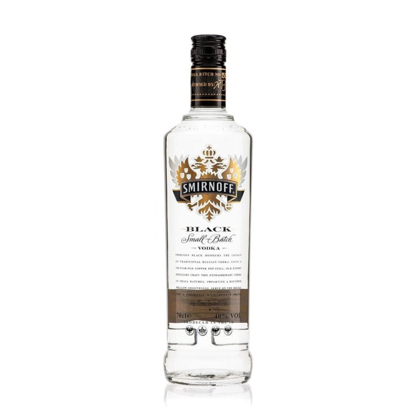Smirnoff Vodka Black 750ml