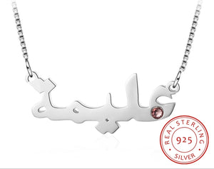Arabic name necklace Sterling Silver