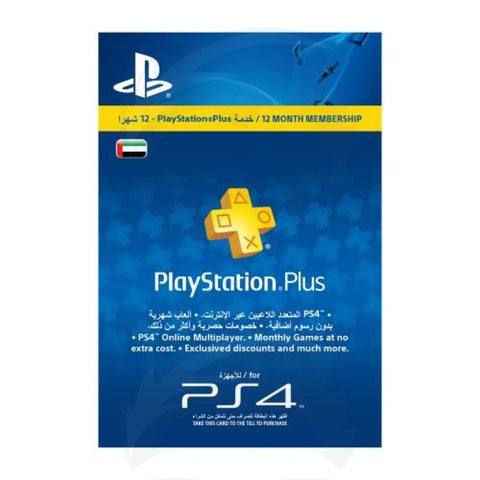 PlayStation Plus 12 Months Membership Card (UAE)