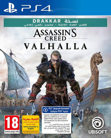 Assassin's Creed Valhalla Drakkar Editon (PS4)