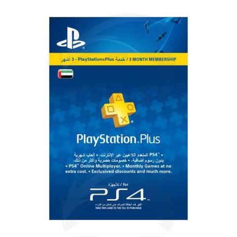 PlayStation Plus 3 Months Membership Card (UAE)