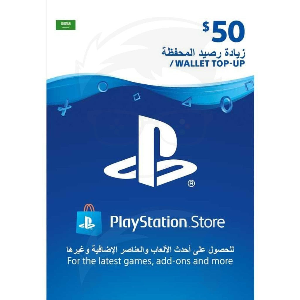 PlayStation Gift Card $50 (KSA)