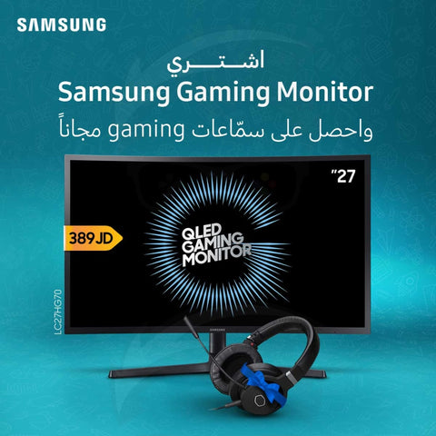 Samsung 27'' HG70 Curved 2K 144Hz QLED HDR Gaming Monitor - SP
