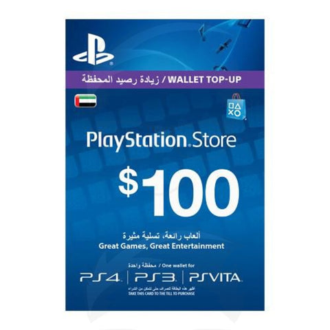 PlayStation Gift Card $100 (UAE)