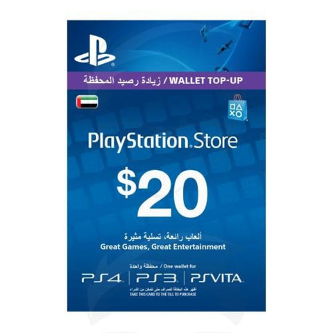 PlayStation Gift Card $20 (UAE)