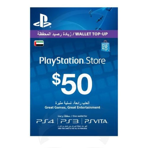 PlayStation Gift Card $50 (UAE)