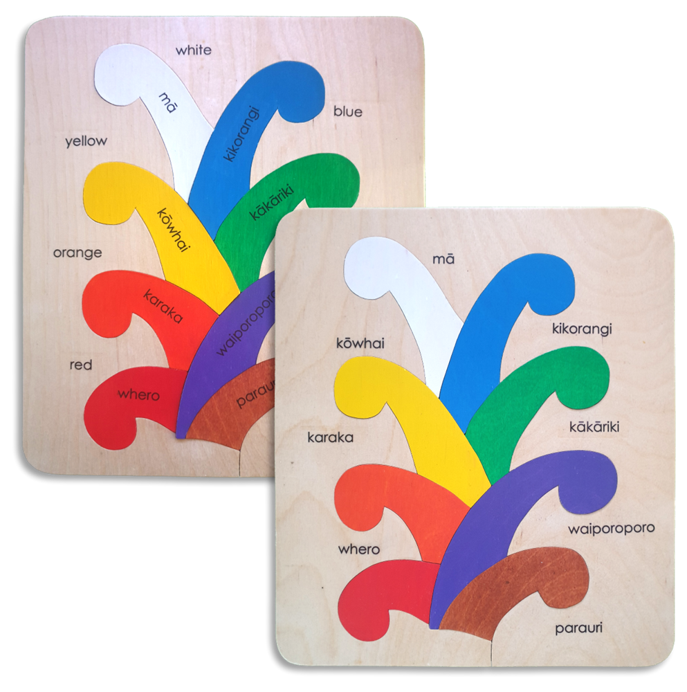 Coloured Koru Maori/English Puzzle